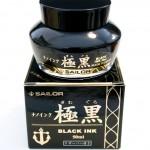 รีวิวหมึกทมิฬคงกระพัน!! Sailor Kiwa-Guro Nano Black