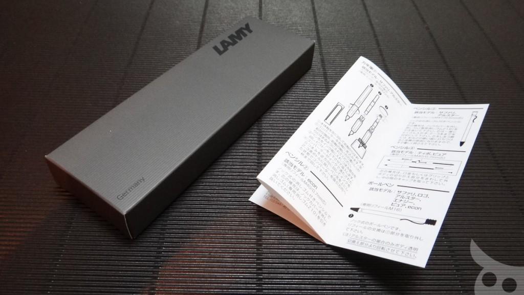 Japan 2010-05