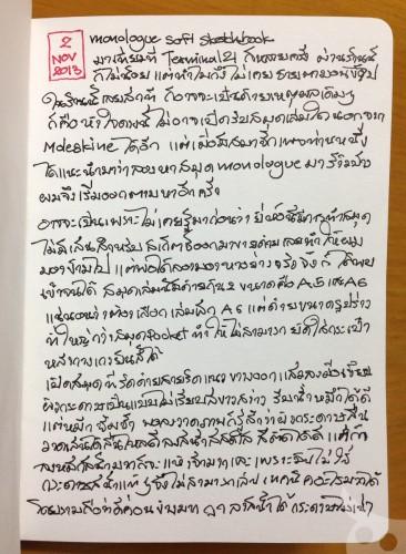 Monologe Soft Sketchbook-23