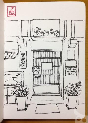 Monologe Soft Sketchbook-25