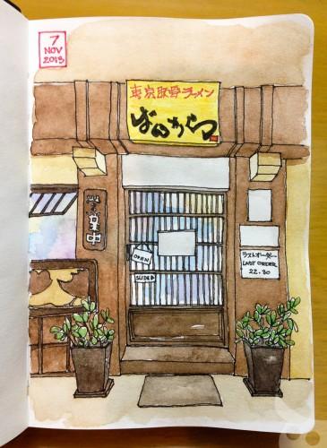 Monologe Soft Sketchbook-26