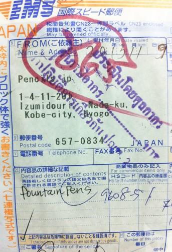 tax-03
