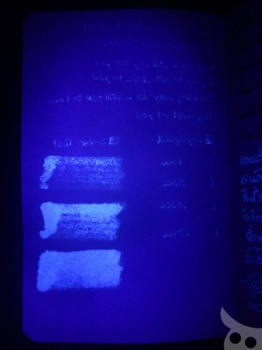 Blue Ghost-21