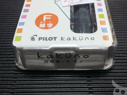 Pilot Kakuno-04