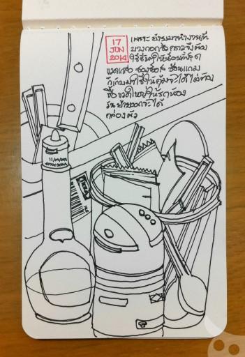 Moleskine Sketch Album-18