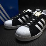 คู่แค้นริมฝั่งแม่น้ำ! Adidas Superstar – East River Rivalry Pack