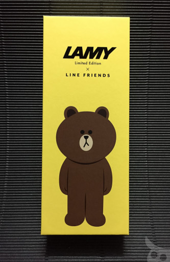 Lamy Line Brown-04