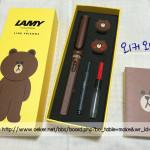 ลามี่หมีบราวน์!! Lamy x Line Friends Limited Edition 2015