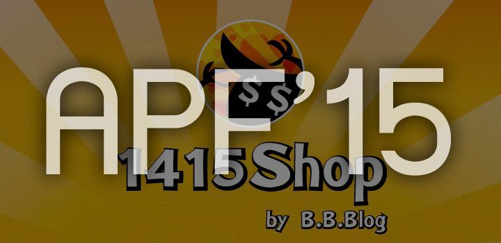 1415shop-apf15