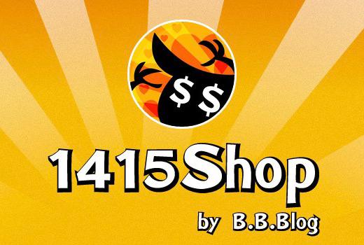 1415shop-name