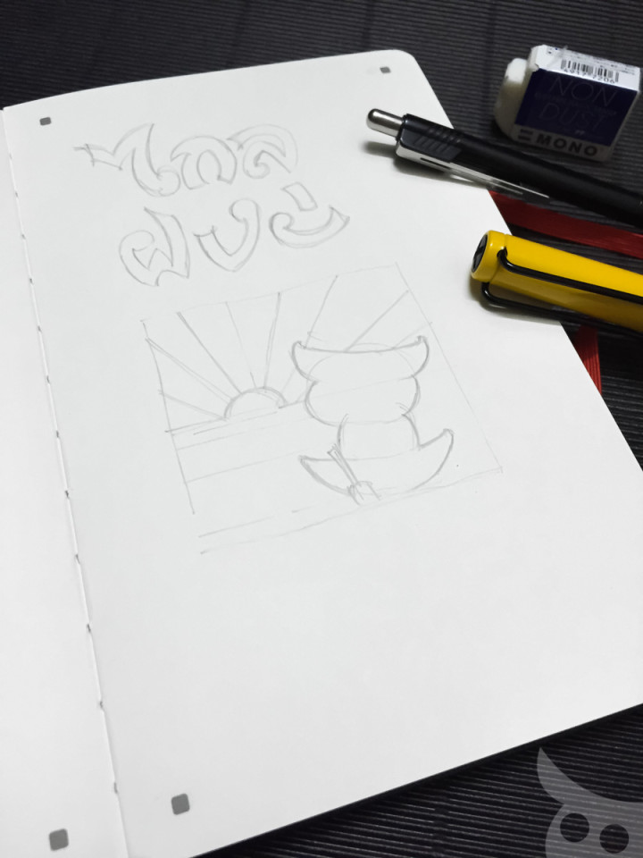 Moleskine Adobe CC-19