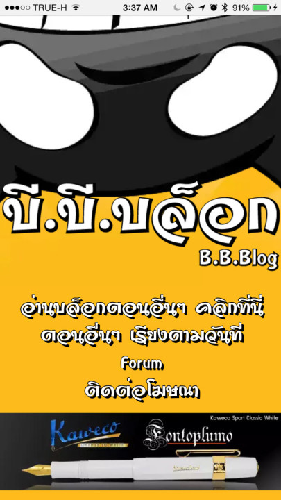 bb2015-theme-8