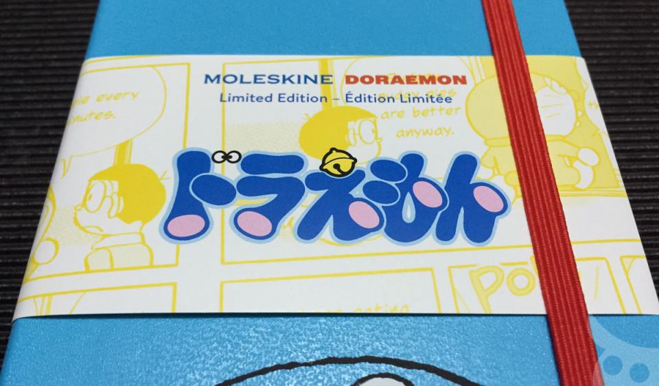 Moleskine X Doraemon-04