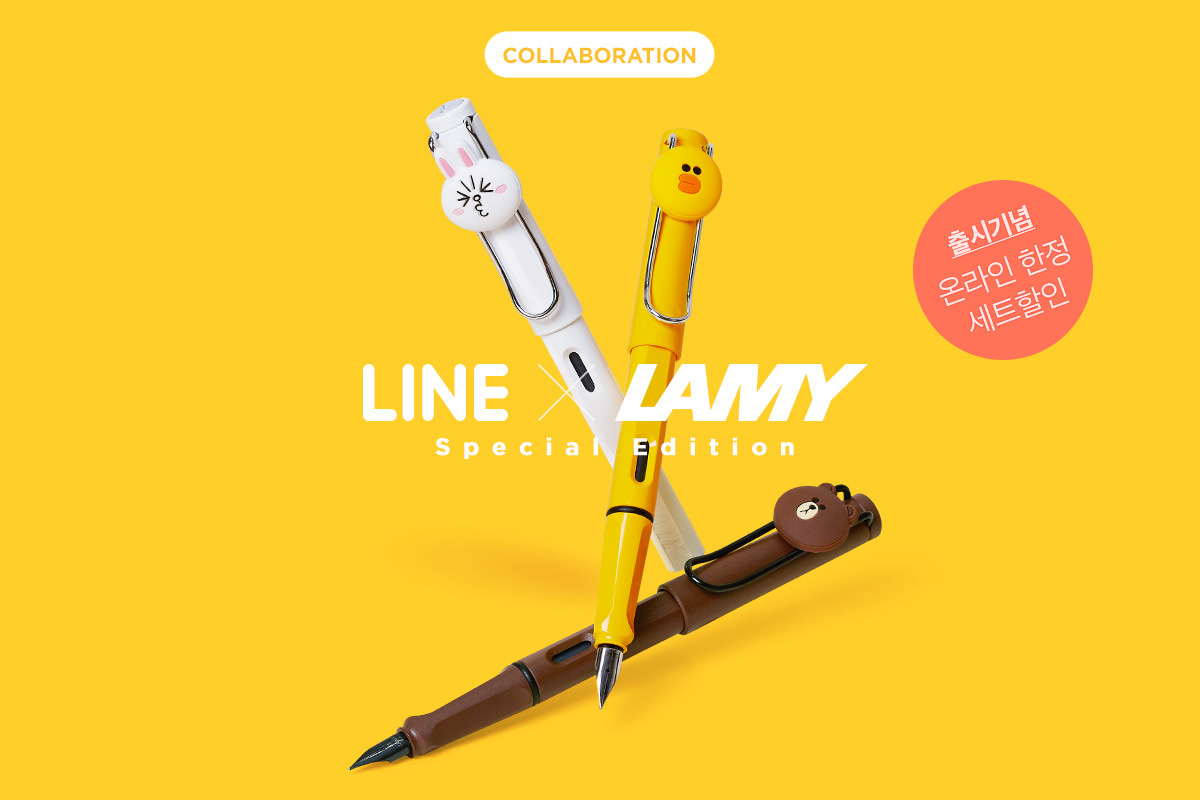 lamy-banner