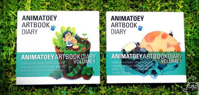 AnimaToey-Cover