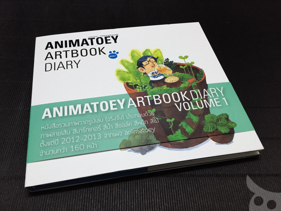 AnimaToey1-01