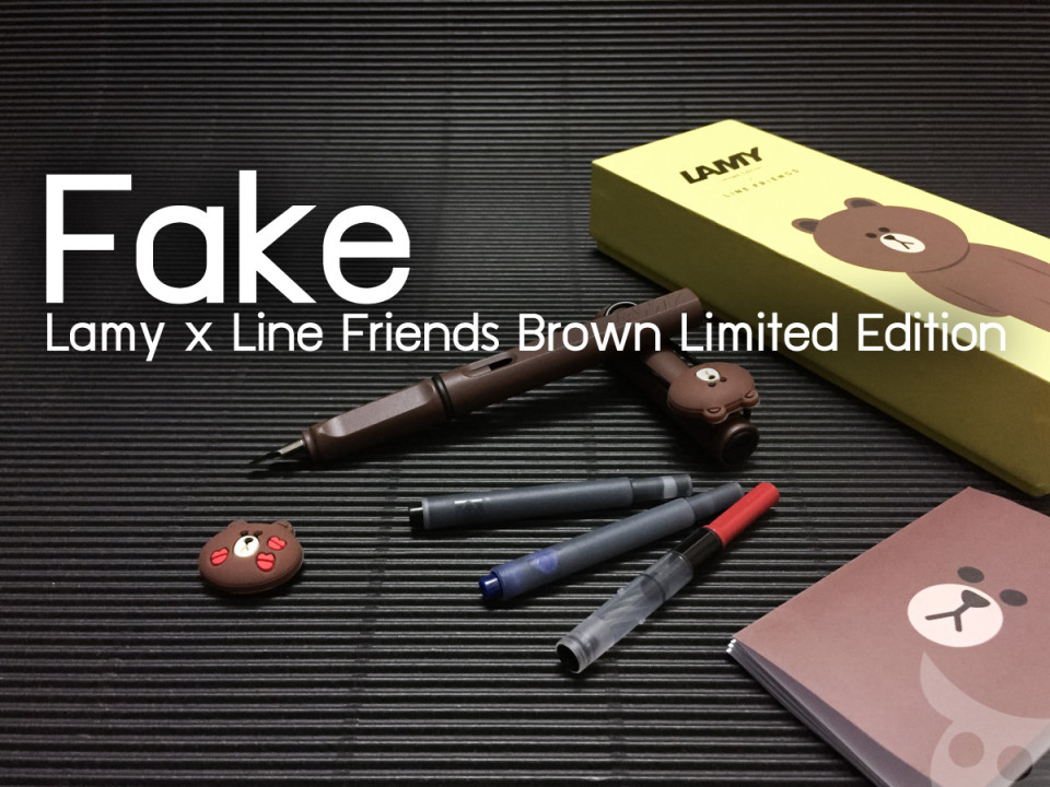 fake-lamy-brown-01