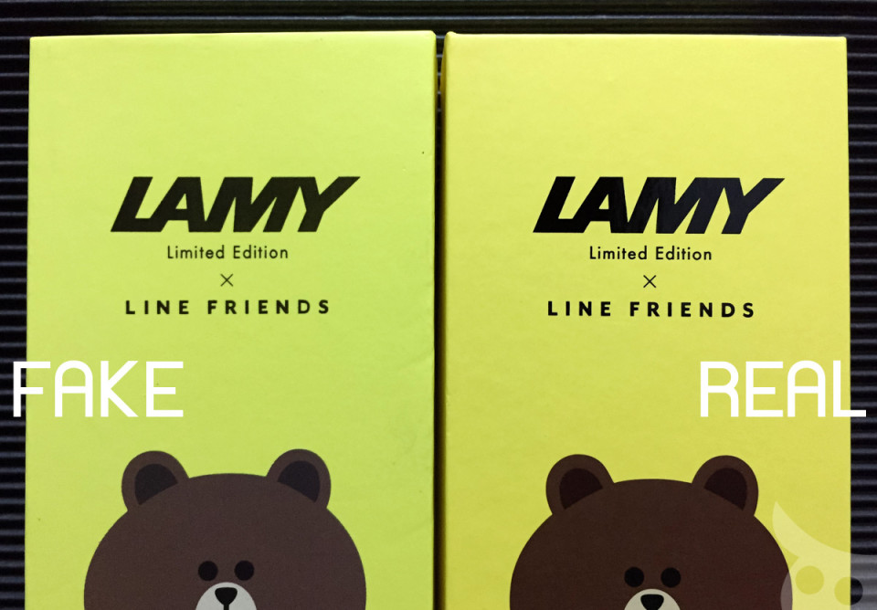fake-lamy-brown-02