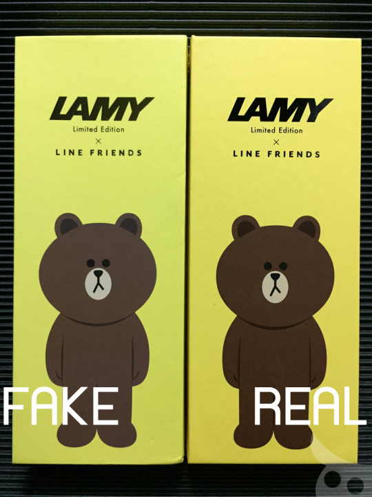 fake-lamy-brown-03
