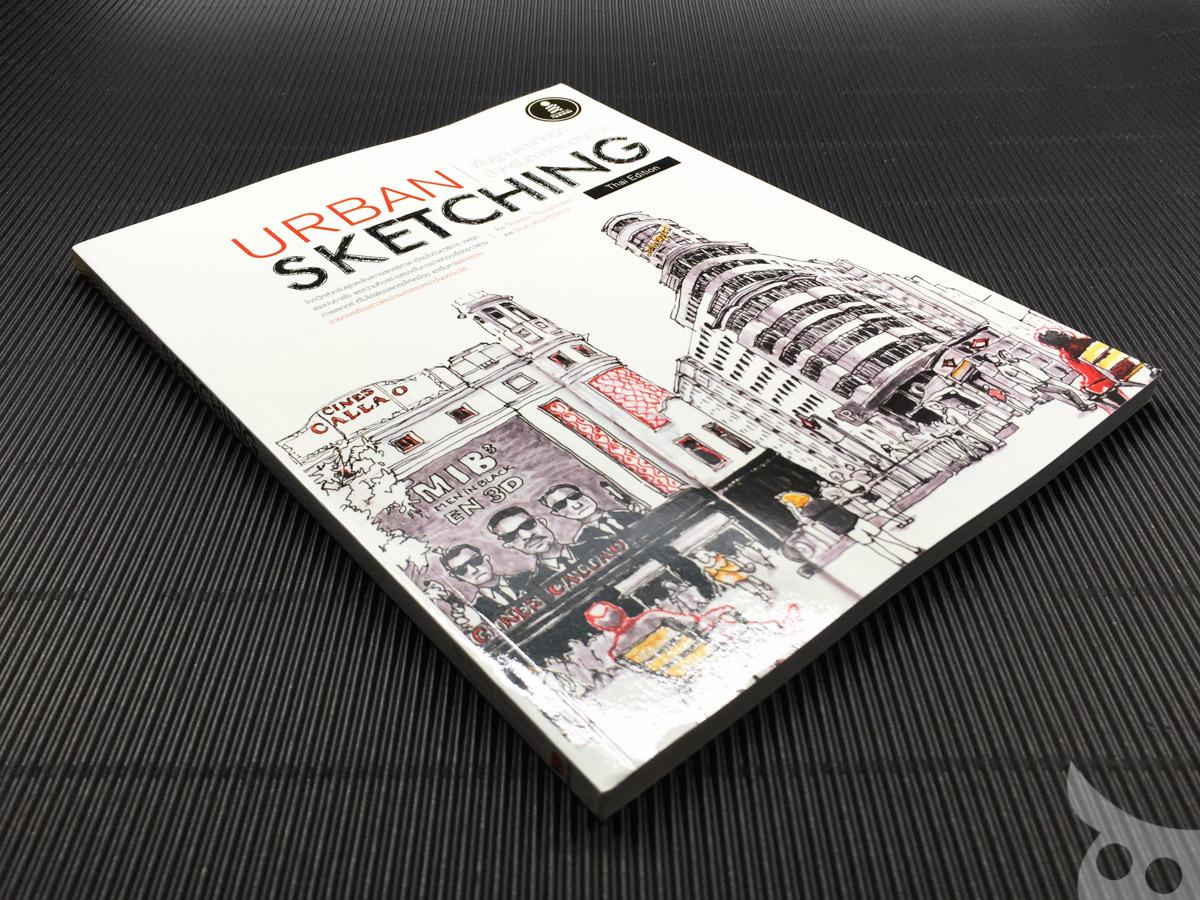 urban-sketching-thai-edition-1