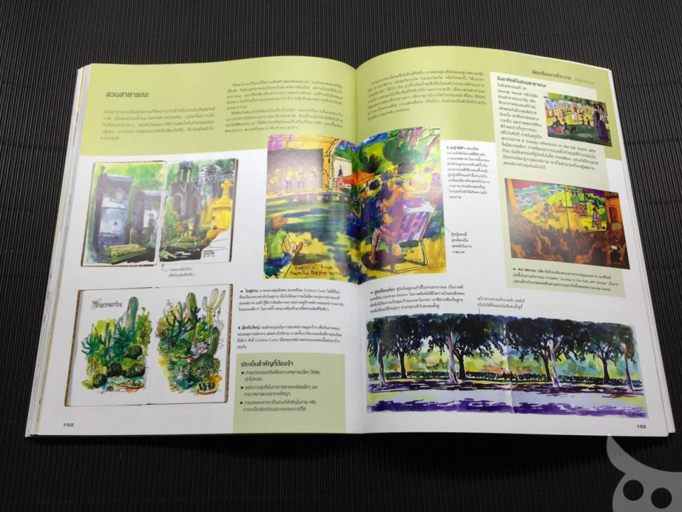 urban-sketching-thai-edition-10