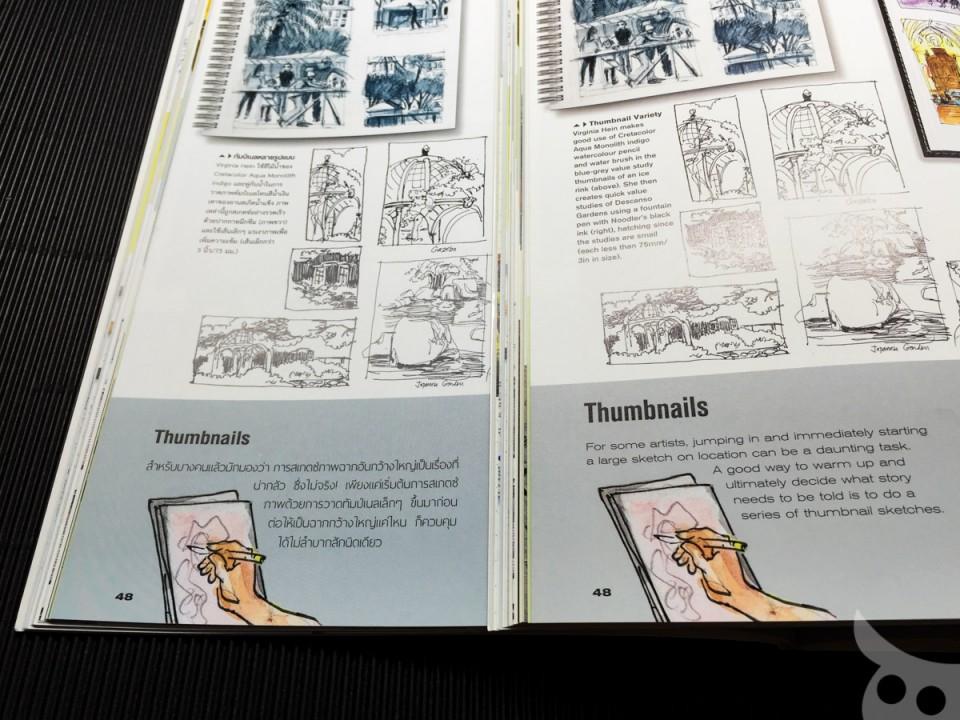 urban-sketching-thai-edition-12