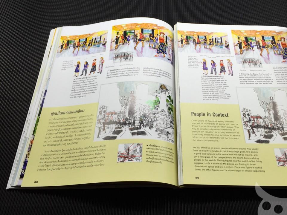 urban-sketching-thai-edition-13