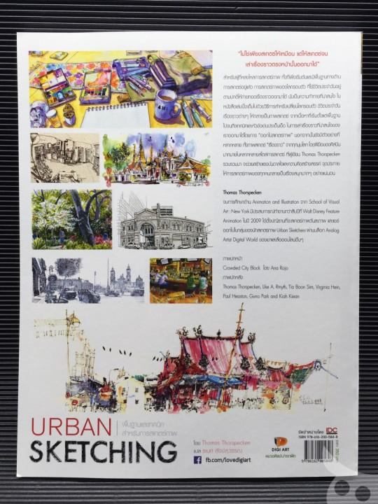urban-sketching-thai-edition-3