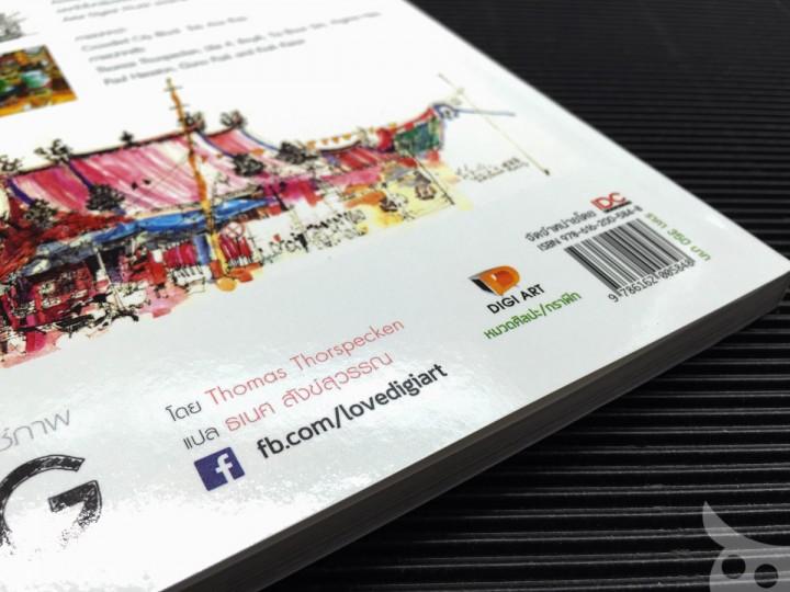 urban-sketching-thai-edition-4