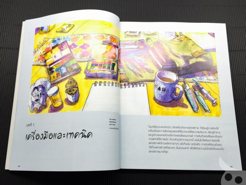 urban-sketching-thai-edition-6