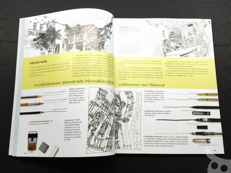 urban-sketching-thai-edition-7