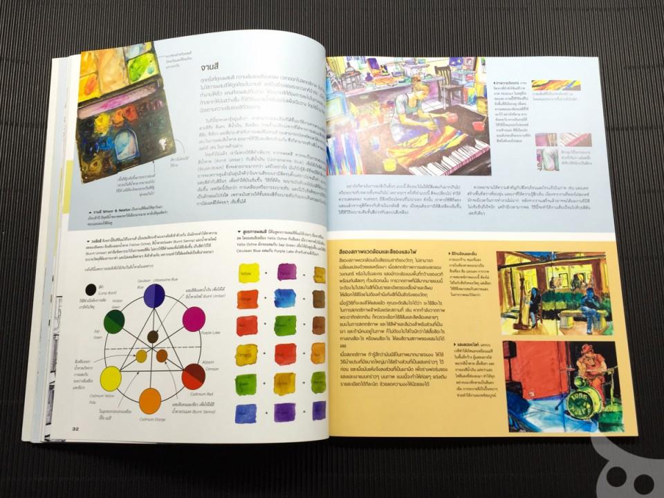 urban-sketching-thai-edition-8