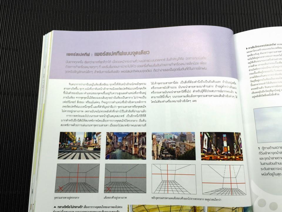 urban-sketching-thai-edition-9