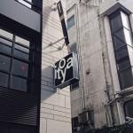 พาเที่ยว K. Itoya ดินแดนเครื่องเขียนสุดหรูในย่าน Ginza