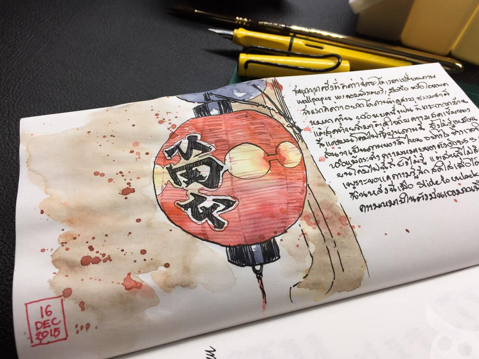TRAVELER'S notebook-46