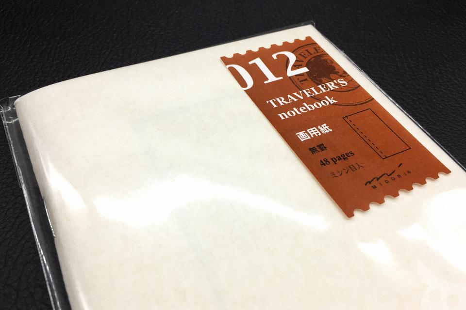 TRAVELER'S notebook-49