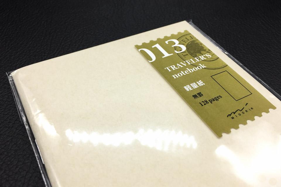 TRAVELER'S notebook-55