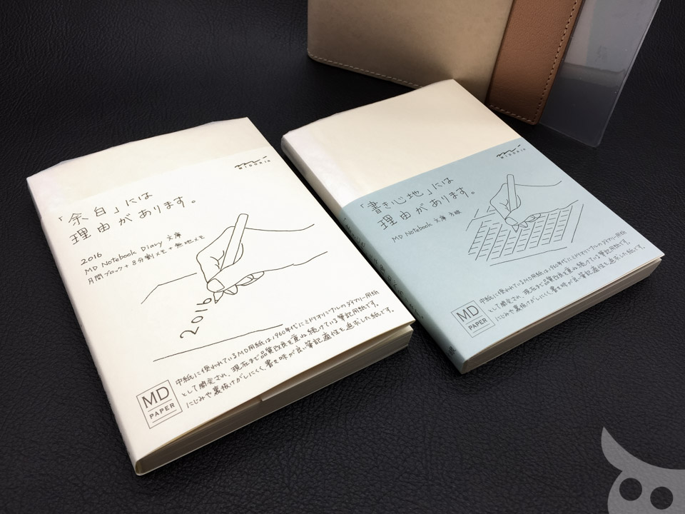 MD-Notebook-1