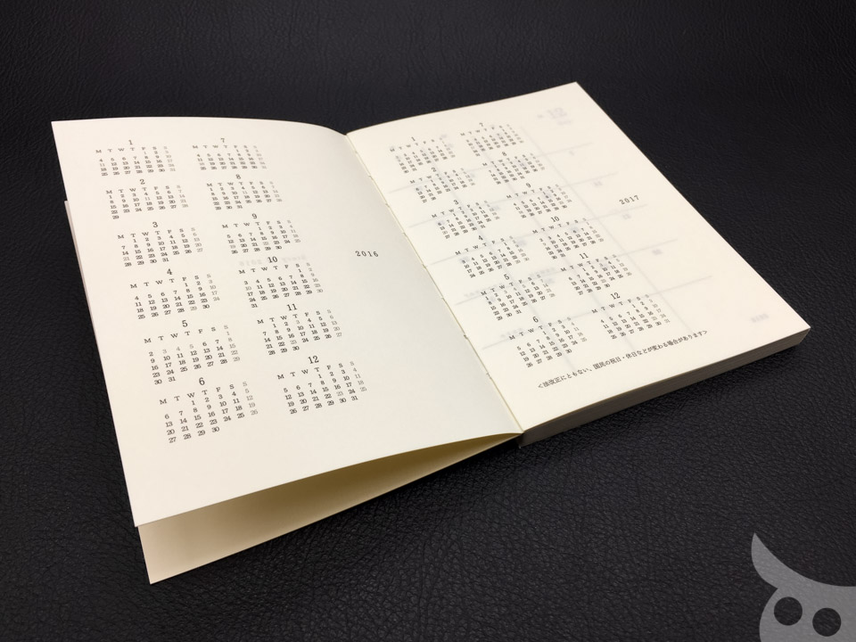MD-Notebook-11