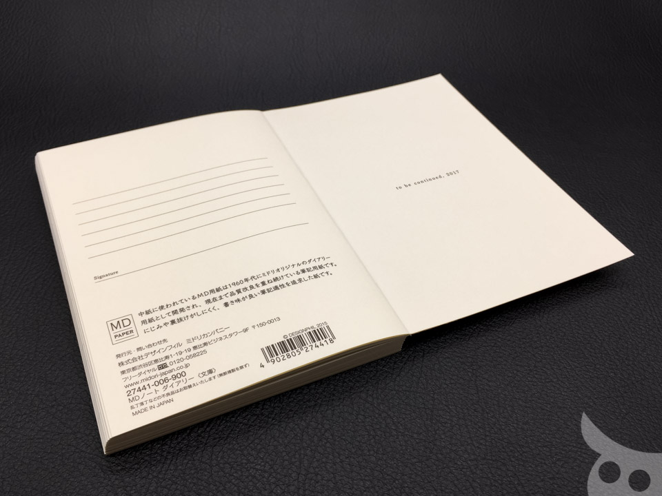 MD-Notebook-18