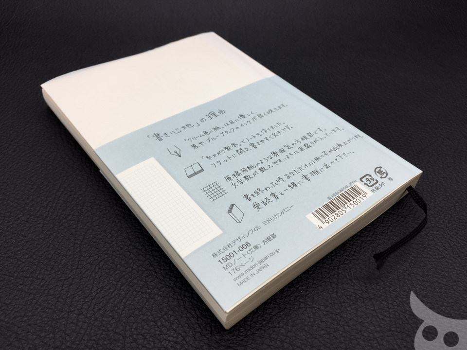 MD-Notebook-25