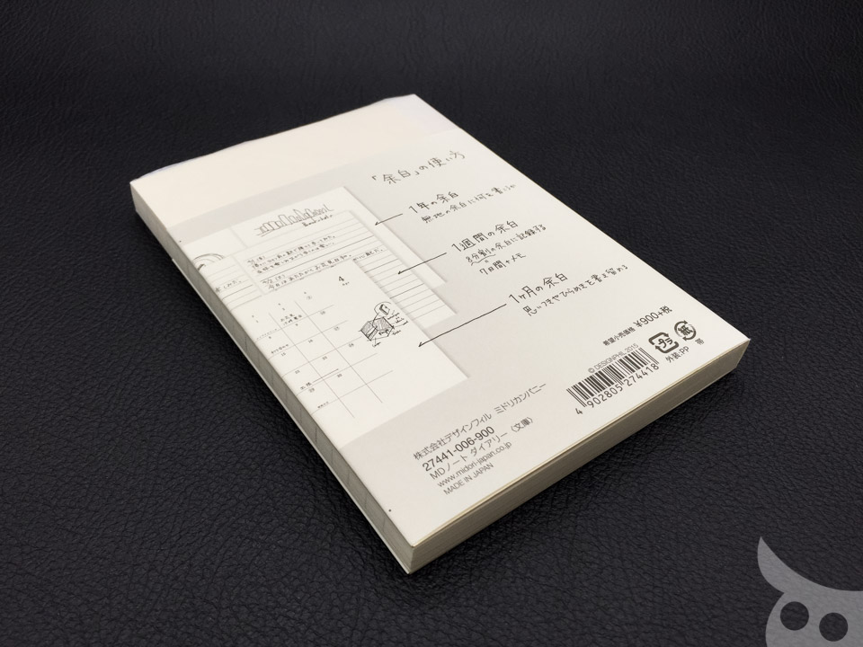 MD-Notebook-3