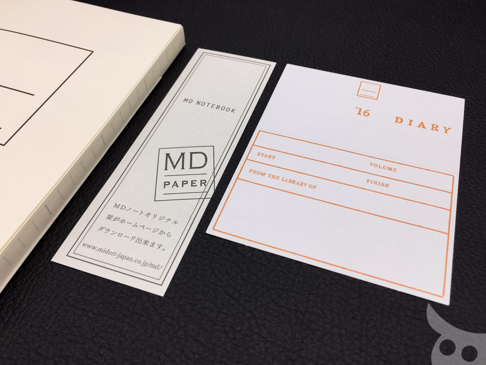 MD-Notebook-4