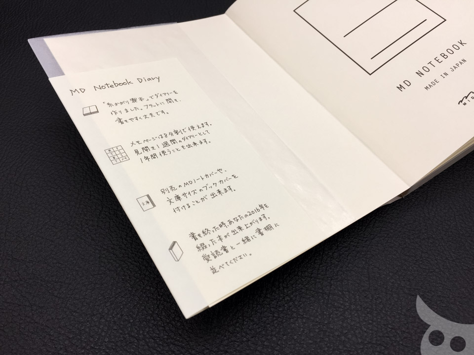 MD-Notebook-5