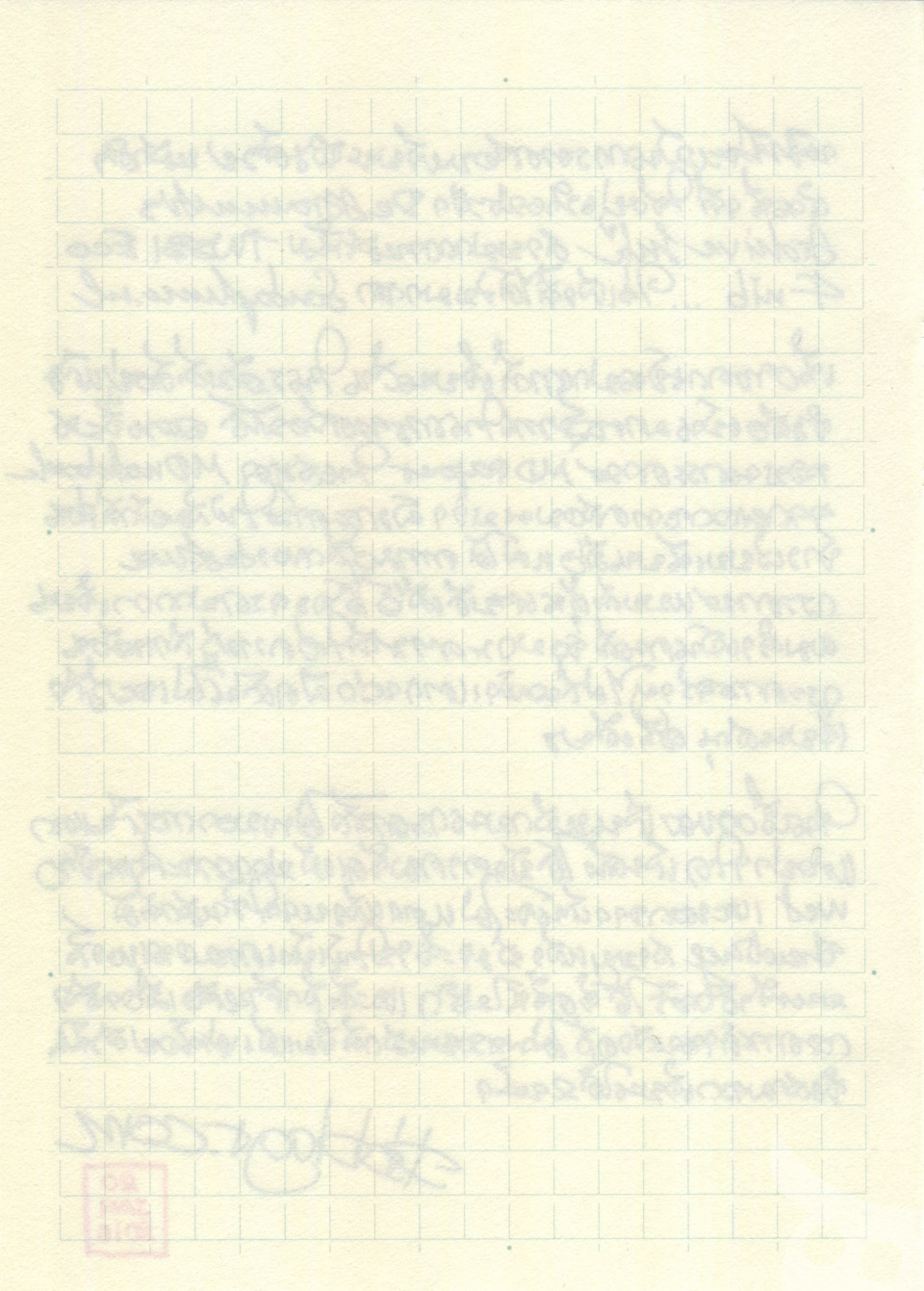 MD-Notebook-Scan-4