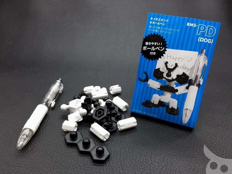 OHTO Pen Robot Memo-02