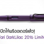 ลามี่สีม่วงเปิดให้พรีออเดอร์แล้ว! Lamy Safari DarkLilac 2016 Limited Edition
