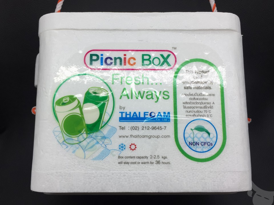 Picnic Box Pen Case-02