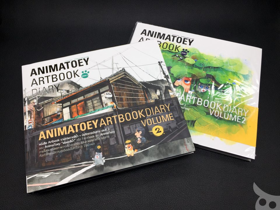 AnimaToey Artbook Diary Volume 2