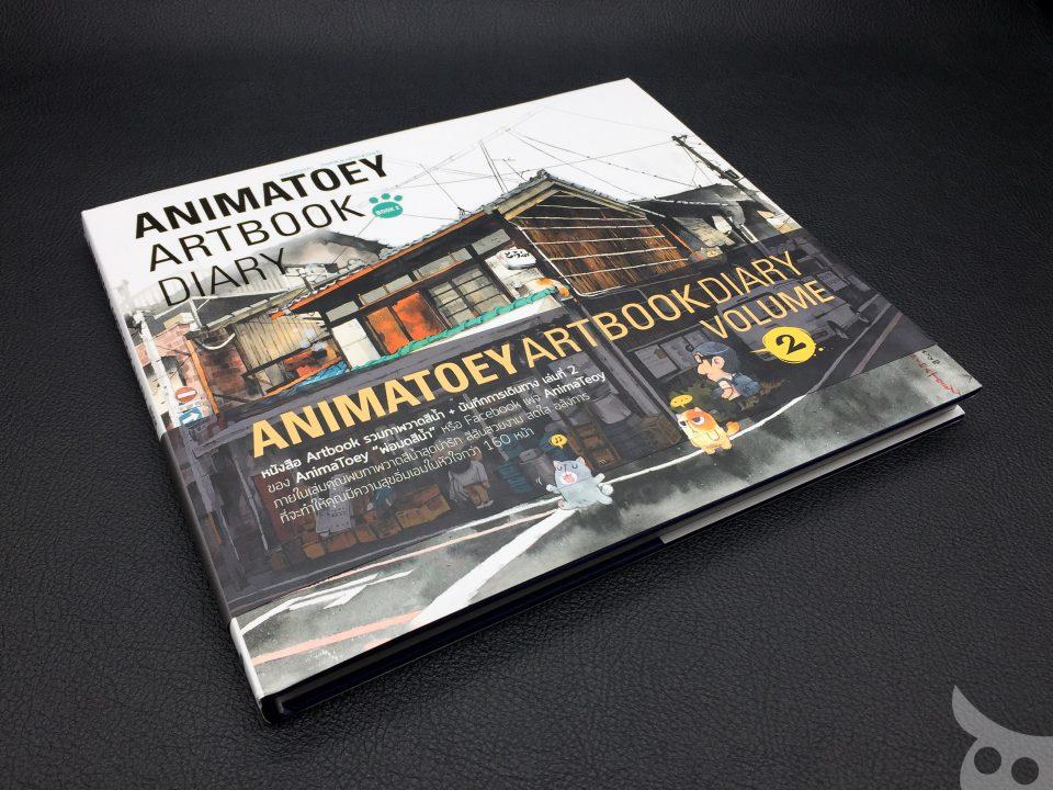 AnimaToey2-02